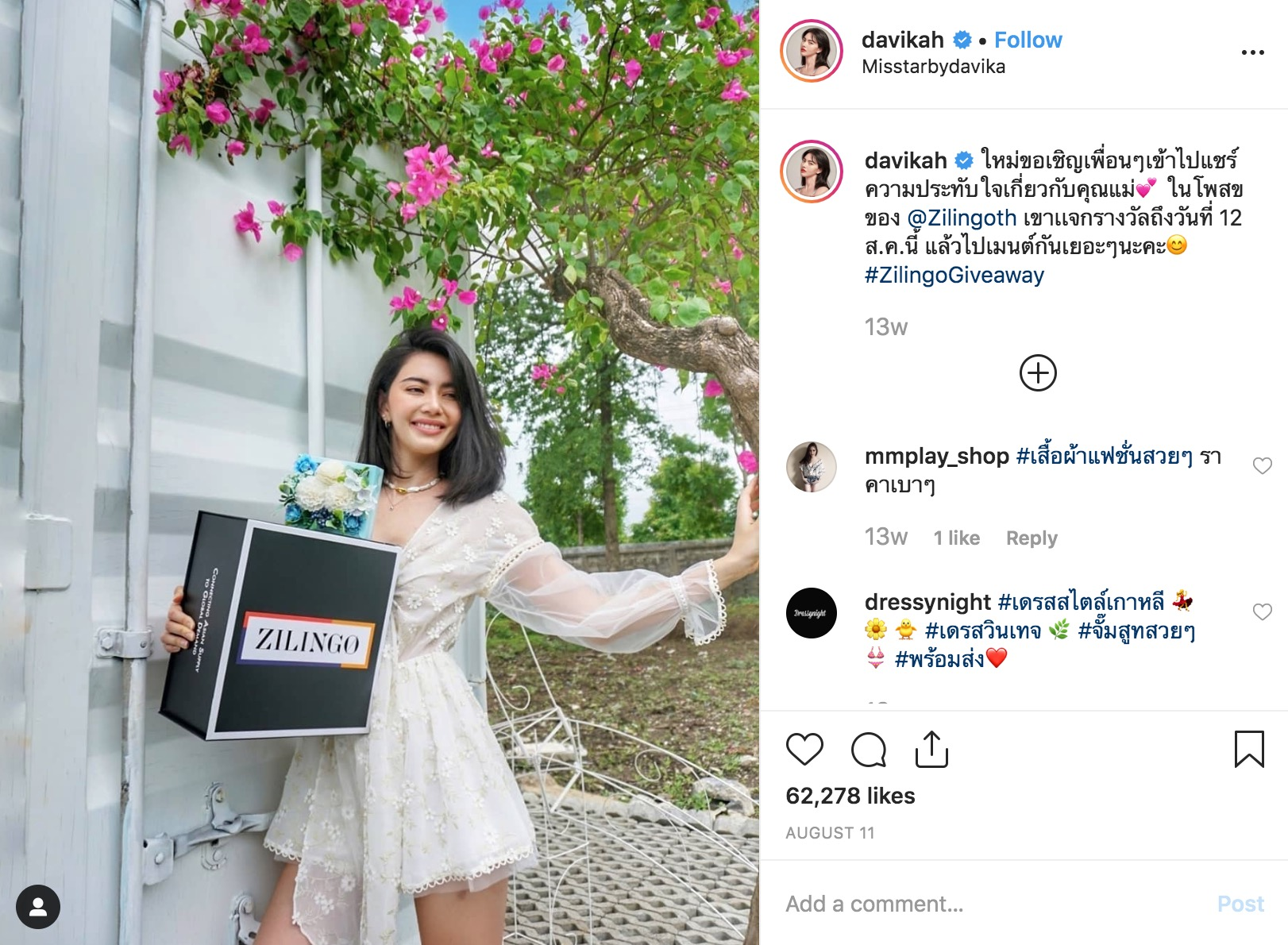 davika hoorne Collabary